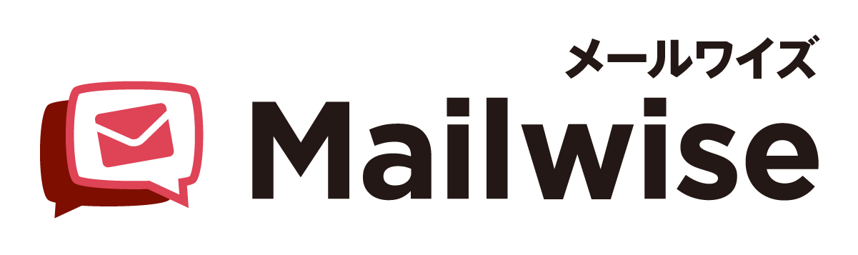 mailwiseロゴ